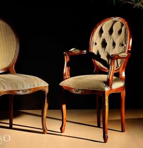 Cadeira Medalhão - 0,54x0,45x1,03